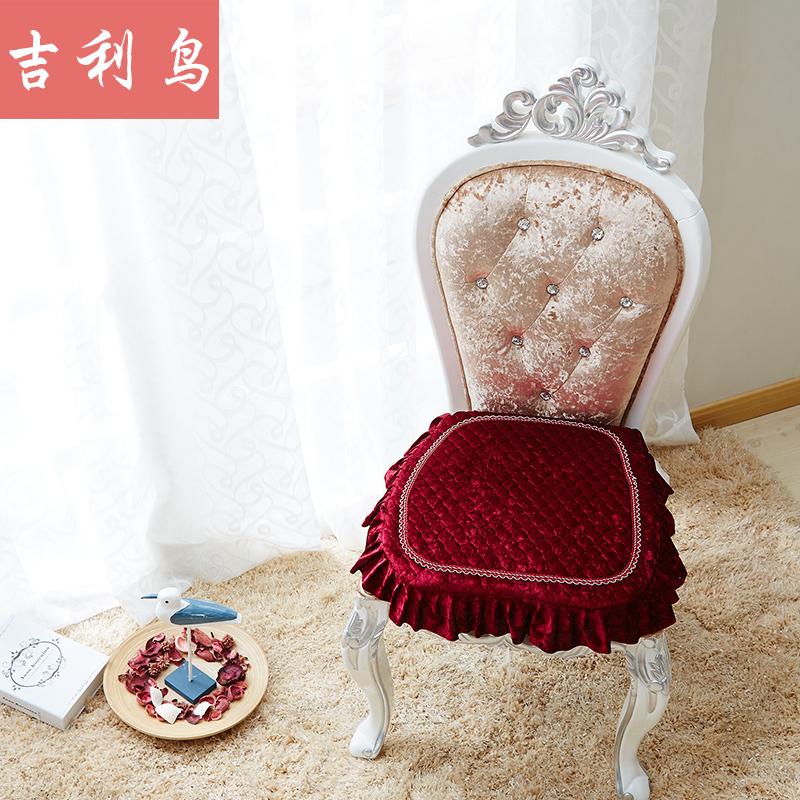 Подушка для сидений Geely birds
