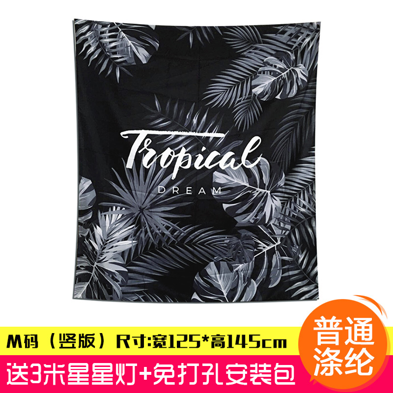 Grayscale tropical M code 125*145cm free punching and cleaning