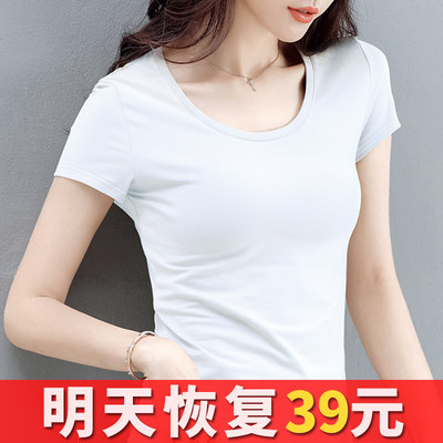 White T-shirt female short-sleeved cotton Slim 2021 spring, summer, foreign air solid color half-sleeved small-eyed, thin t, top