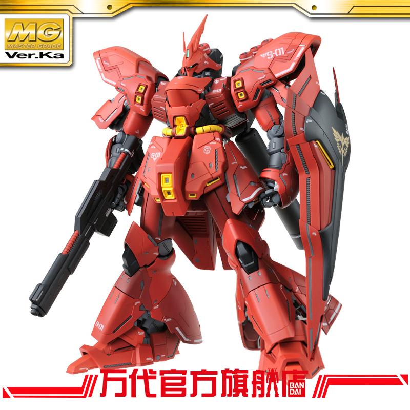 Mô hình Bandai 1 tỷ lệ dư lượng cát 100MG Sharjah SAZABI Ka phiên bản Xia Ya Blue nhãn - Gundam / Mech Model / Robot / Transformers
