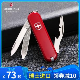 Размер клан швейцарской армии ученый нож спутник следовать человек 58MM портативный многофункциональный инструмент мини нож сложить нож швейцария нож