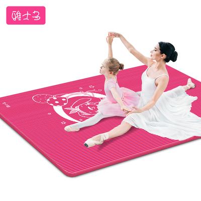 雅士多超大双人瑜伽垫加厚儿童垫
