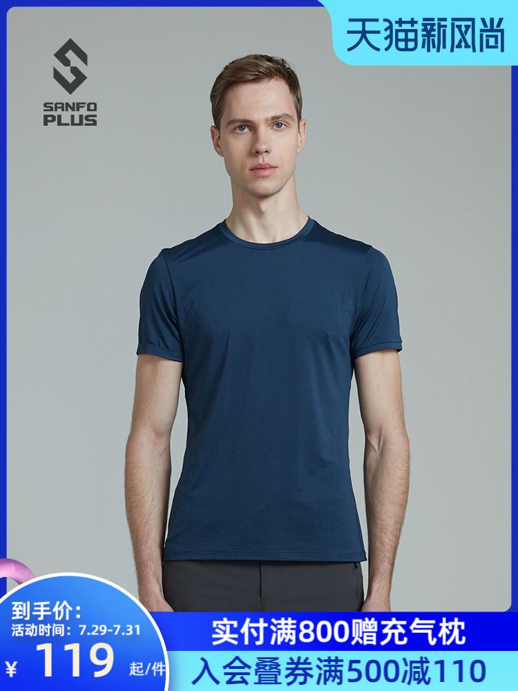 Sanfo Plus men's and women's summer business casual comfortable short-sleeved T-shirt 18053