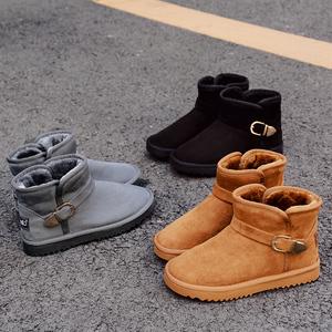 环球2019新款时尚短筒雪地靴女冬季加绒皮毛一体短靴学生厚底棉鞋