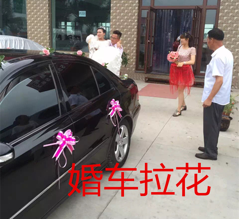 Wedding supplies driver pull flower knot wedding car decoration pull flower gift wrapping ribbon wedding car door handle pull flowers