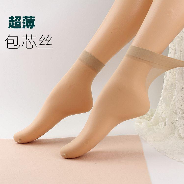 双装浪莎加长短丝袜袜女士夏天超薄款肉色脚尖透明包芯丝短袜详细照片