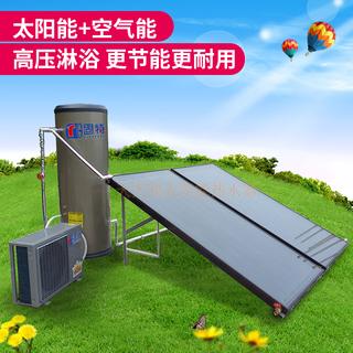 Водонагреватели на солнечных батареях,  Новые товары вилла домой трещина медведь сжатие космическое пространство может воздух может 150 300L литровый квартира солнечной энергии горячая вода устройство, цена 3868 руб