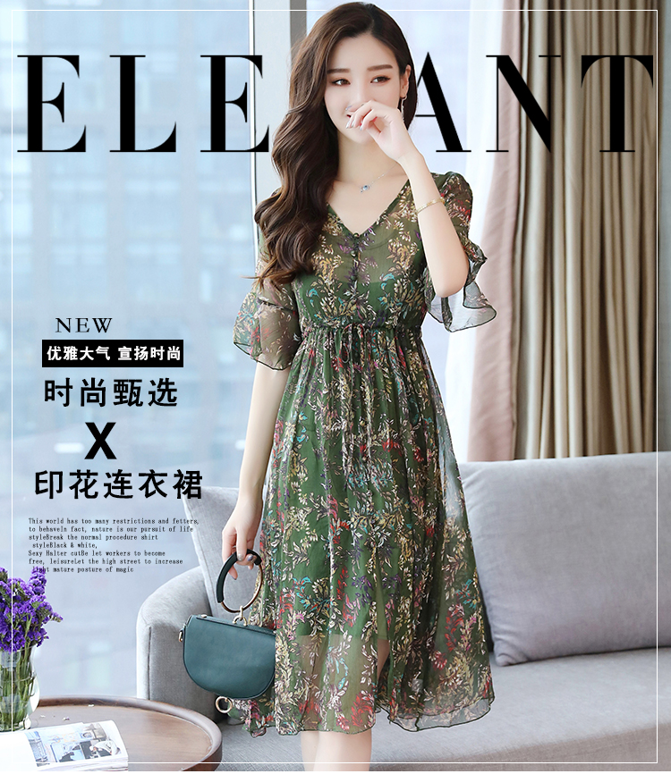 41dc81b97 Specifications of 2018 Summer Wear New Style Hipster Korean Style V-neck  Fashion Floral Skirt Mid-length Chiffon Dress Female Two-Piece Set