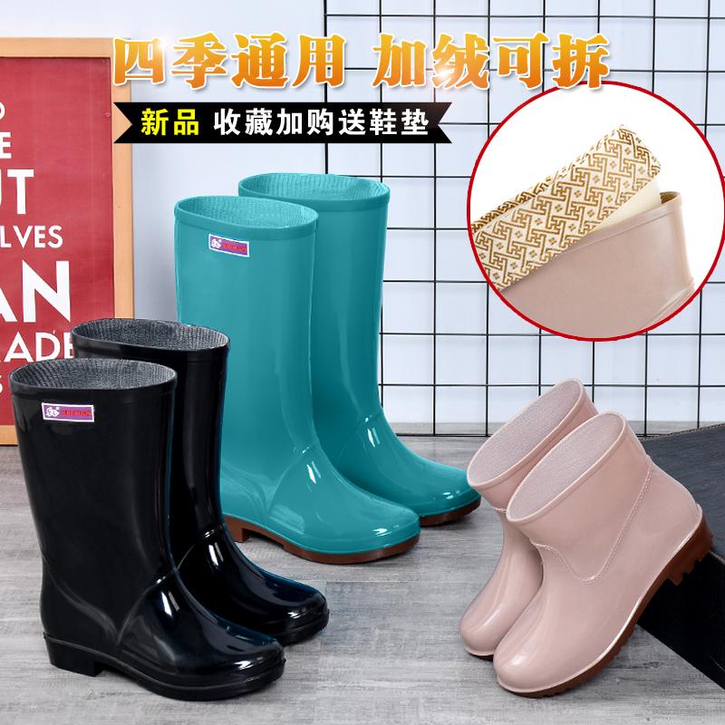 雨鞋女成人水鞋雨靴短筒中高筒女式时尚防滑韩国加绒保暖胶鞋防水