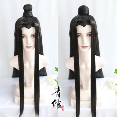 Chinese hanfu warrior prince swordsman cosplay wig for men Ancestor animation ancient style cos Han costume Ancient Costume cos wig Headcover