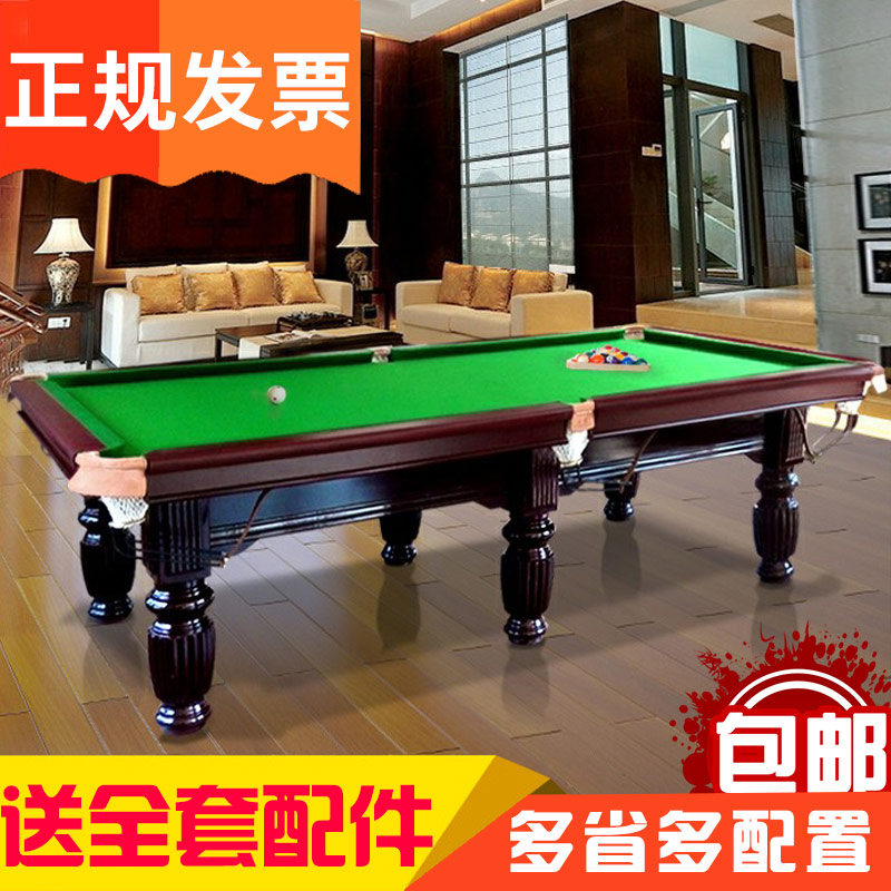 USD Billiard Table Standard American Black People With - Billiards table online
