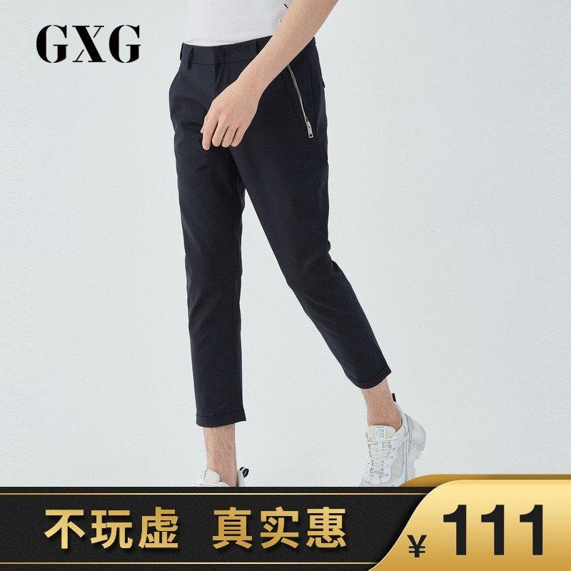 【清】GXG男装夏季潮流时尚藏青色长裤九分裤小脚男#182102094