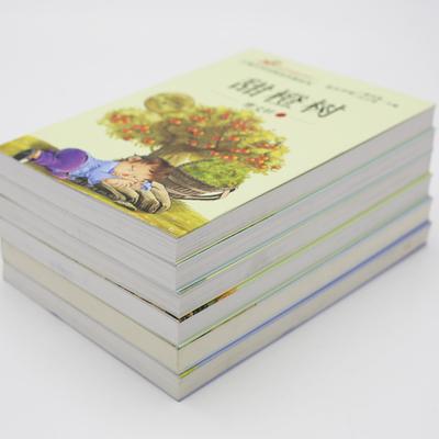 【甜橙树】童话故事书共6本