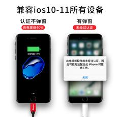 Кабель для передачи данных Baseus Iphone7plus