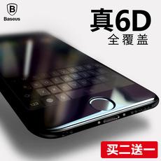 Защитная пленка для мобильных телефонов Baseus