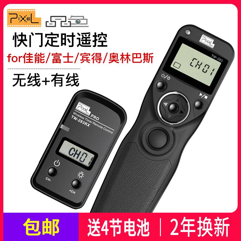 Цвет TW283 без Быстрая синхронизация линии дверь Строка 5D3 один Реверс 6D 5D4 для дистанционного управления Canon 70D