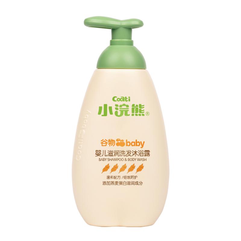 小浣熊沐浴露乳液婴儿宝宝儿童洗发沐浴二合一洗发水洗护用品正品