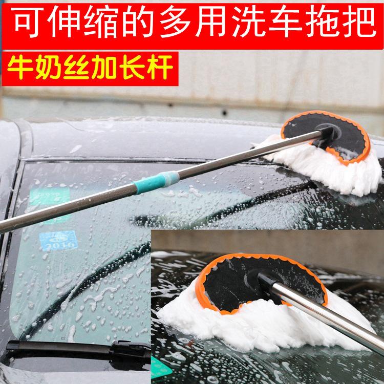 Bàn chải lau xe ô tô rửa tro quét quét làm đẹp gạt nước kính thiên văn dài chải không thấm nước mềm lau xe cung cấp - Sản phẩm làm sạch xe
