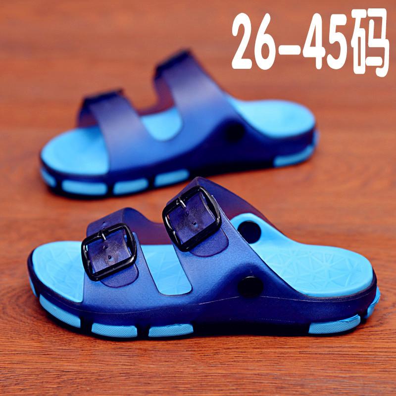 儿童拖鞋男童拖鞋夏季亲子凉鞋男大童凉拖鞋居家女童浴室内外防滑