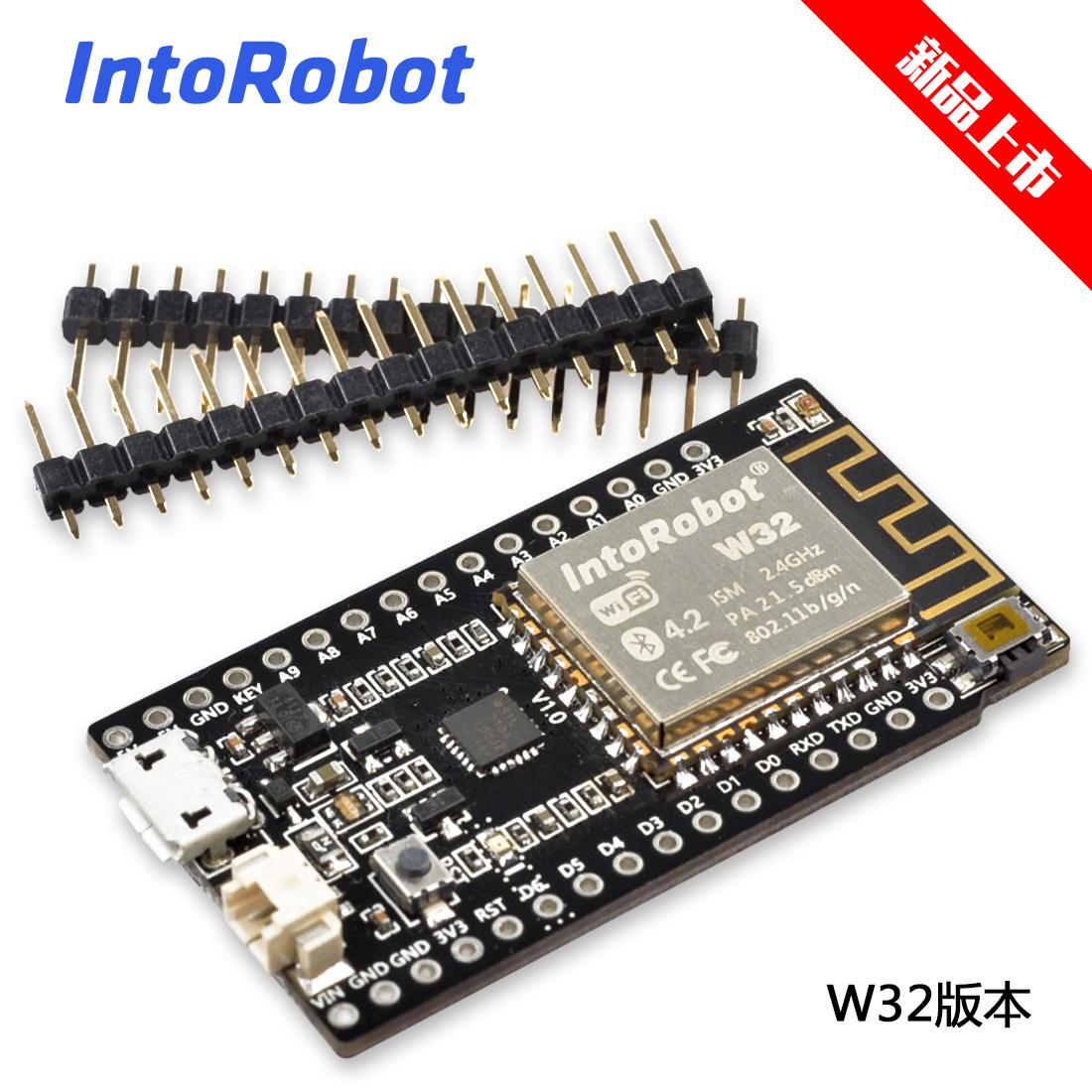 IntoRobot-Fig open source IoT WiFi Bluetooth dual-mode core