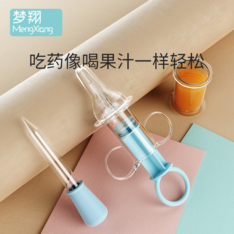 喂药神器婴儿防呛喝水宝宝滴管式灌喂水器儿童小孩针筒奶嘴喂药器