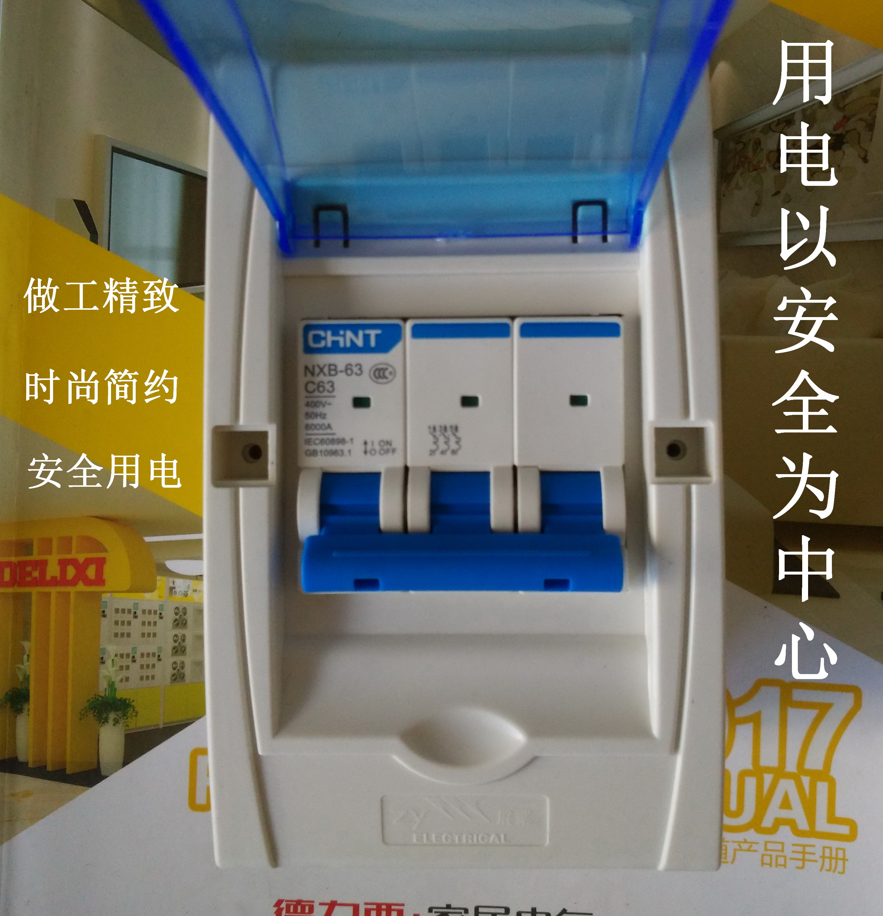 Usd 1682 Zhengtai Small Circuit Breaker 3p32a Household Air Switch China Box Lightbox Moreview Prevnext 3p63a Three Phase Power 3p40a With