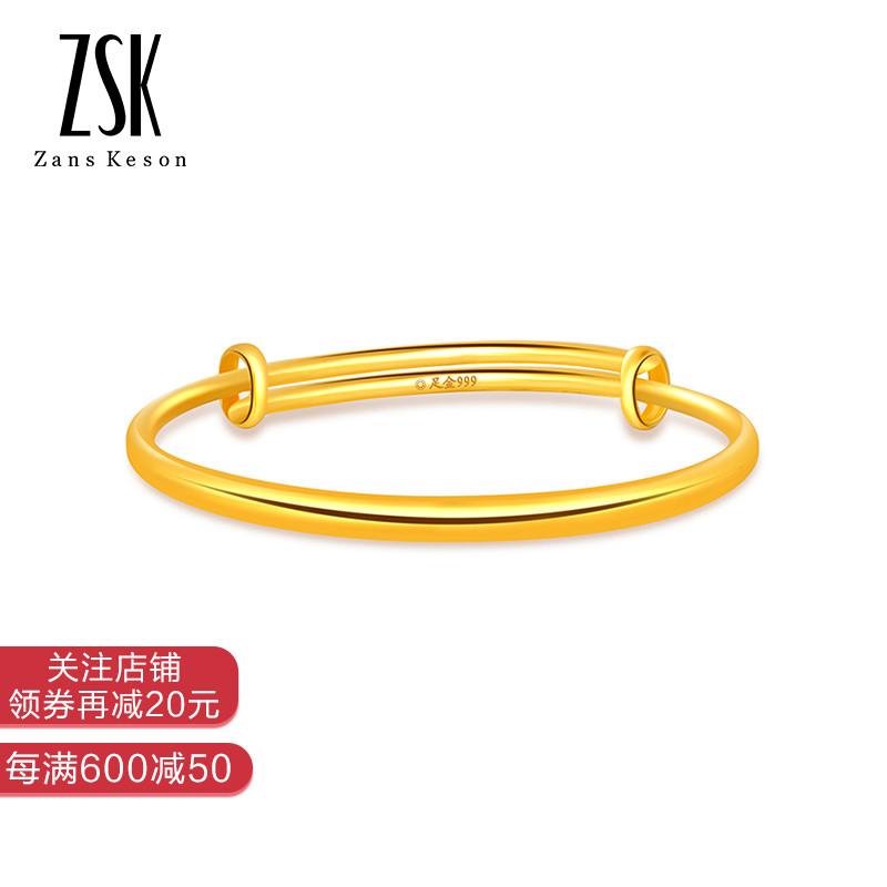 ZSK珠寶 黃金手鐲女 光面簡約實心空心寶寶兒童足金手鐲