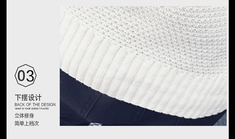 高仿圣罗兰ysl冬季毛衣男士针织衫纯色韩版圆领JXN159 第5张