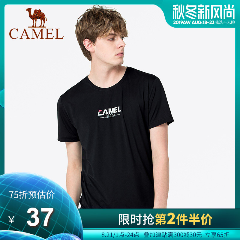 Camel men's 2019 summer new men's short-sleeved t-shirt youth round neck solid color quick-drying casual bottoming shirt men