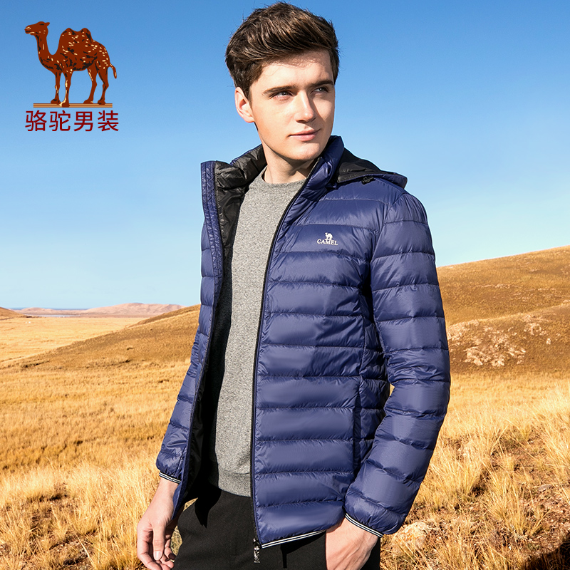 46140b703 Camel Men's Down Jacket Men's Short Slim Men's Winter Cloak Sleeve Jacket  White Duck Down Light Down Jacket