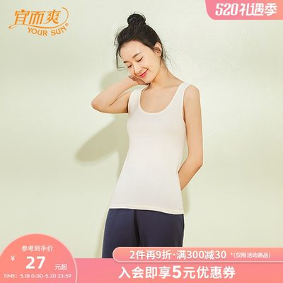 2 pieces 9% off and refreshing cotton vest female Xinjiang cotton micro-eullet soft breathable thin sports in the bottom