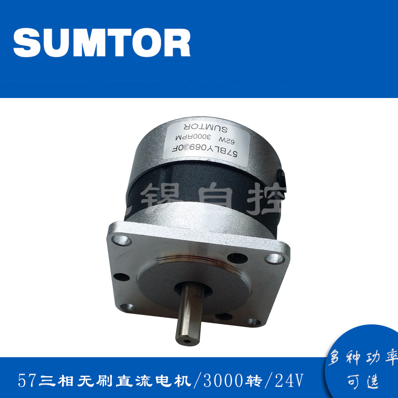 57 brushless DC motor low voltage brushless 69W 103W 125W 24VDC 3000 rpm  high speed Belt Hall