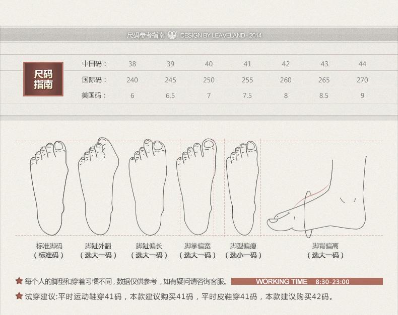 尺码--运动鞋码.jpg