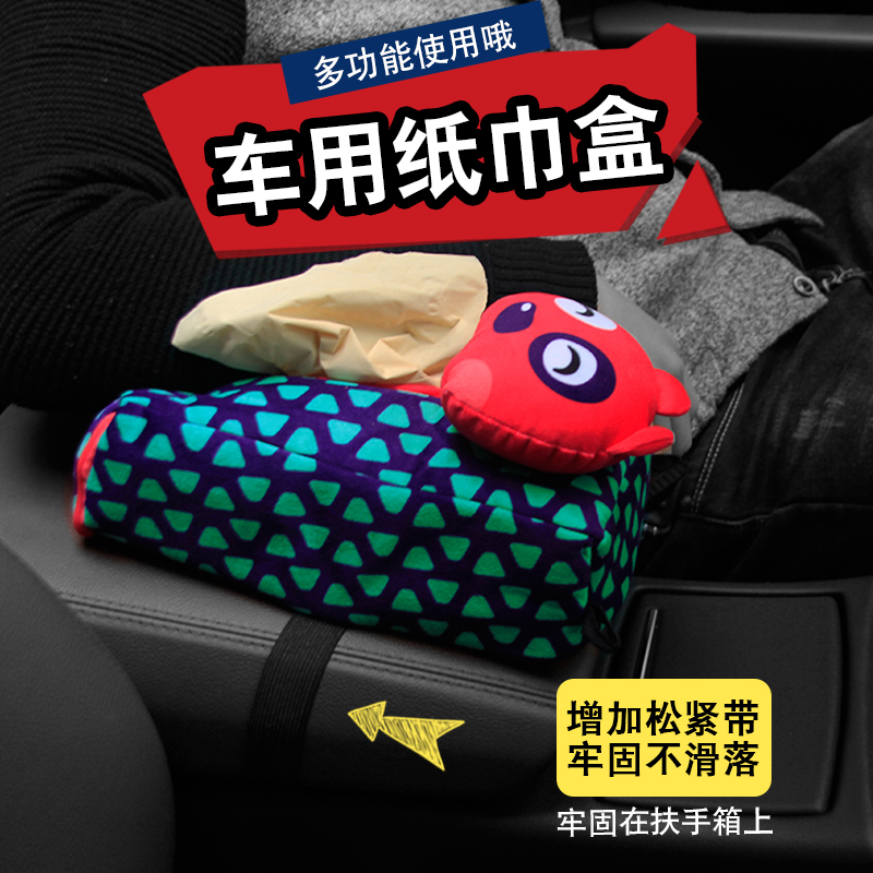 Мультики автомобиль ткань автомобиль насосные наборы полотенец поручень автомобиль статьи милый многофункциональный автомобиль подвесной