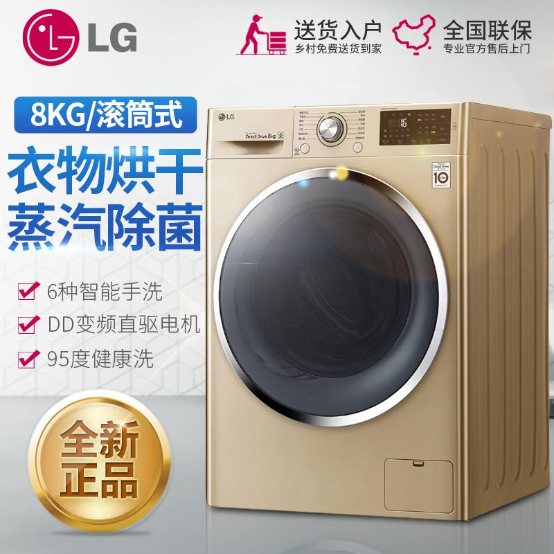 LG洗衣机WD-TH451F8 丝铂金 8公斤全自动变频滚筒洗衣机 中途添衣