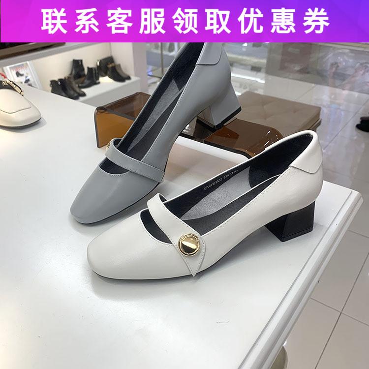 千百度女鞋2019春夏新款国内代购单鞋正品v女鞋专柜A9187227A03A08