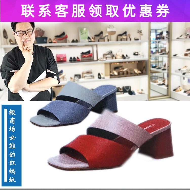千百度高跟2019夏新款国内代购正品粗跟中女鞋拖鞋A9311251A06A09