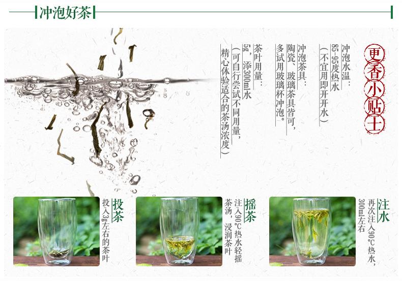 有机绿茶-自逸_17.jpg