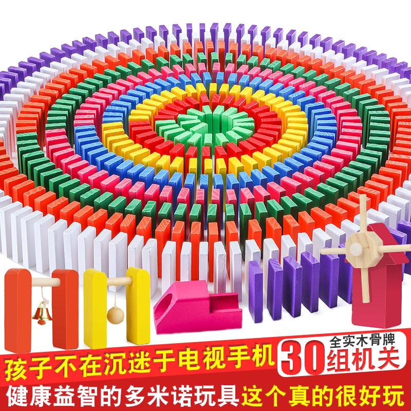 Domino trẻ em của trí tuệ giáo dục đồ chơi người lớn trai và cô gái cạnh tranh học sinh tiểu học 1000 cái của khối xây dựng lớn