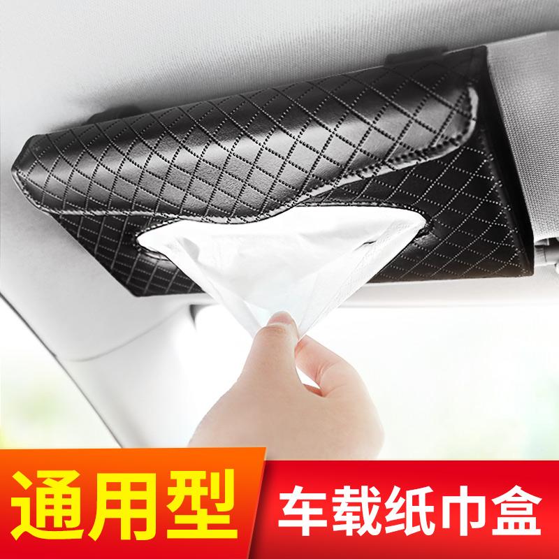 Xe phục vụ xe mô hộp ngăn kéo xe sáng tạo trên xe với treo xe cung cấp khăn ăn khăn ăn ngăn kéo tấm che nắng - Ô tô nội thất Accesseries