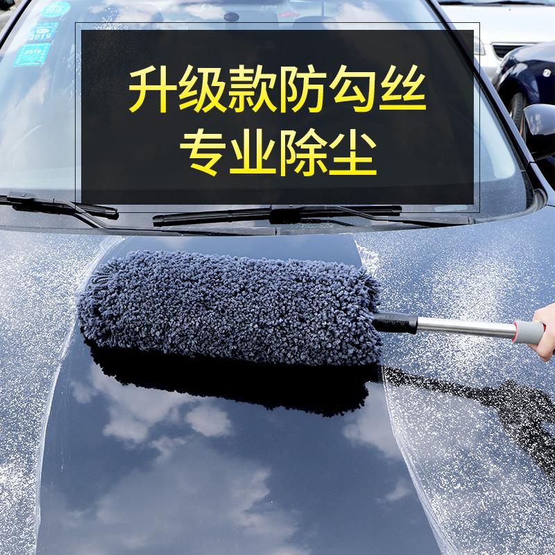 Карточка украшение компания автомобиль щетка пылесос кубик автомобиль с пылью подметание автомойка шваброй чистка автомобилей чистящие средства мягкие волосы артефакт