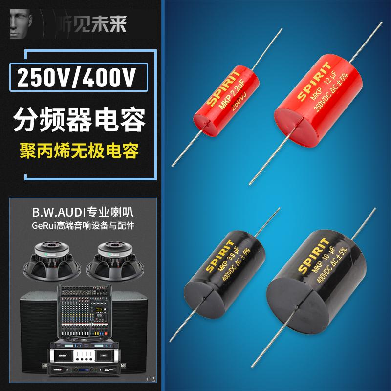 Solen 3.3uF 400V Polypropylene Capacitor