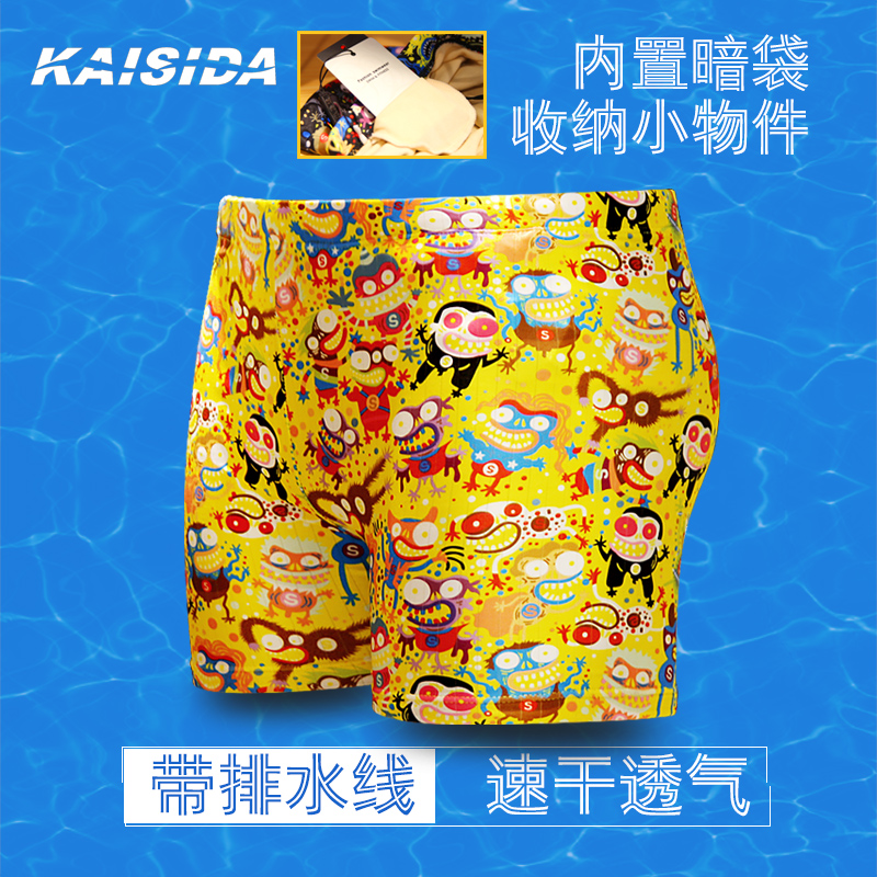 de070ea83e Swimwear Men's Fashion Tide Print Boxer Spa Adult Loose Large Size Swim  Pants Men's Quick-drying ...