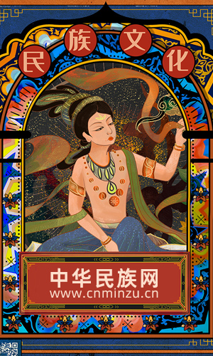 中华民族网