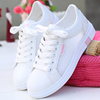 2018 summer new wild white shoes female middle school students Korean version of the flat ins super fire breathable shoes shoes mesh shoes