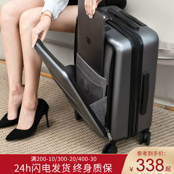 Front suitcase computer bag suitcase female 20 inch password boarding leather suitcase 24 business opening trolley case male