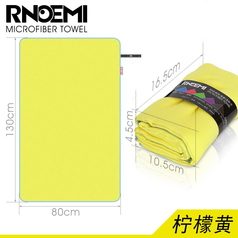 130 * 80CM_Lemon Yellow