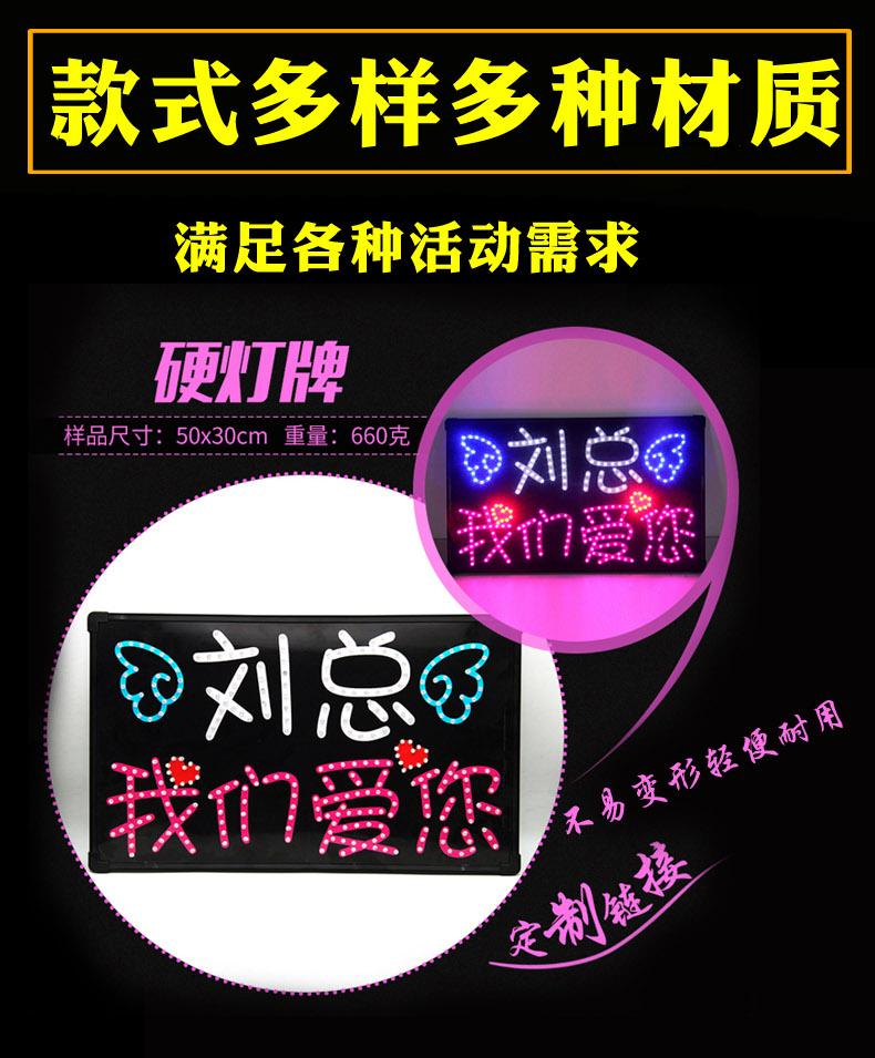 定制#演唱會燈牌 明星LED訂做歌迷手舉定制折疊軟發光應援頭戴相機燈牌#燈牌#道具#創意