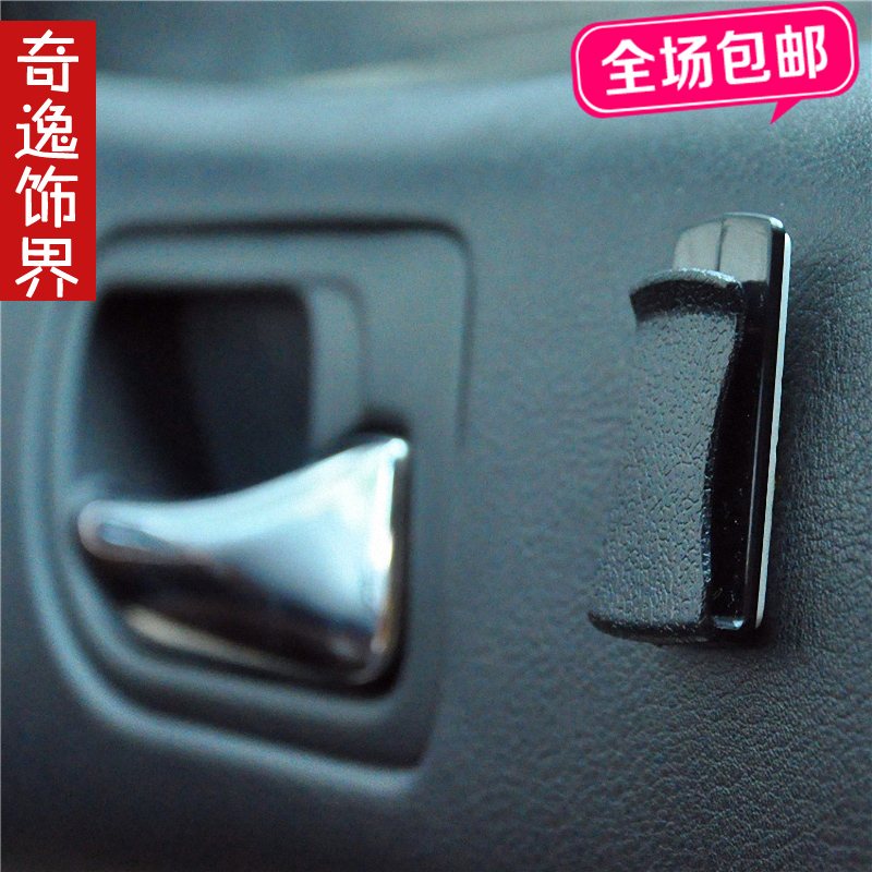 Car glasses clip car glasses frame ticket holder business card car glasses clip car glasses frame ticket holder business card holder bank card holder access card colourmoves