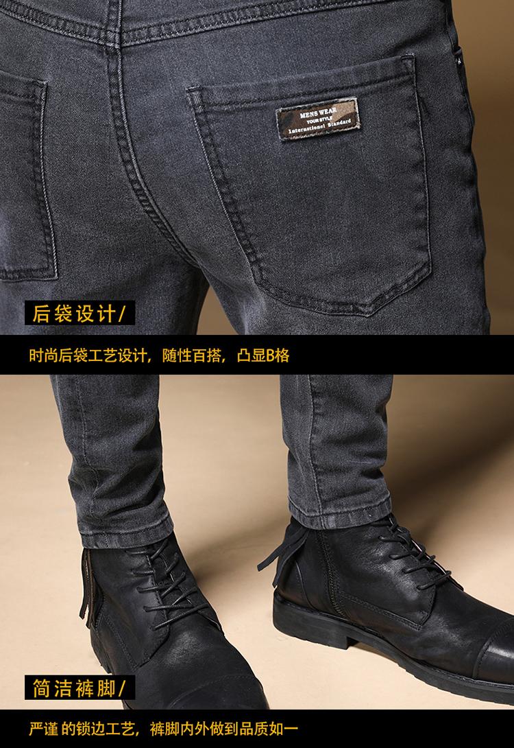 19秋季新品 弹力修身小脚黑灰色长裤百搭休闲牛仔裤男K617-P48